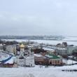 Нижний Новгород обзаведется экологической и культурной картами - лого