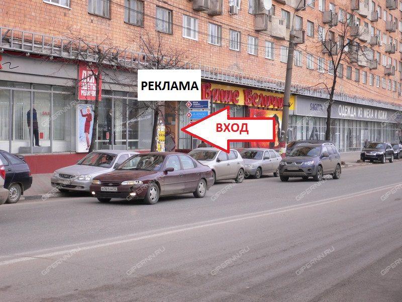 магазины пряжи в нижнем новгороде нижегородский район