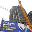 Ипотечные ставки в России вернулись к прошлогодним значениям