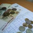 Россиян беспокоит начисление платы за «коммуналку»