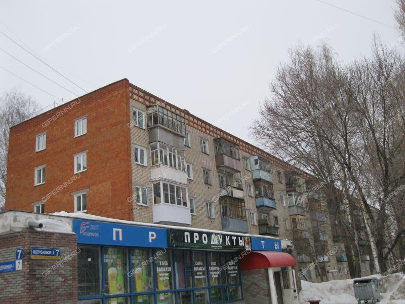 улица 1-й микрорайон Щербинки, 7 фото