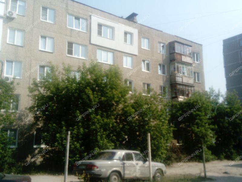 трёхкомнатная квартира на улице Строителей дом 5 город Дзержинск