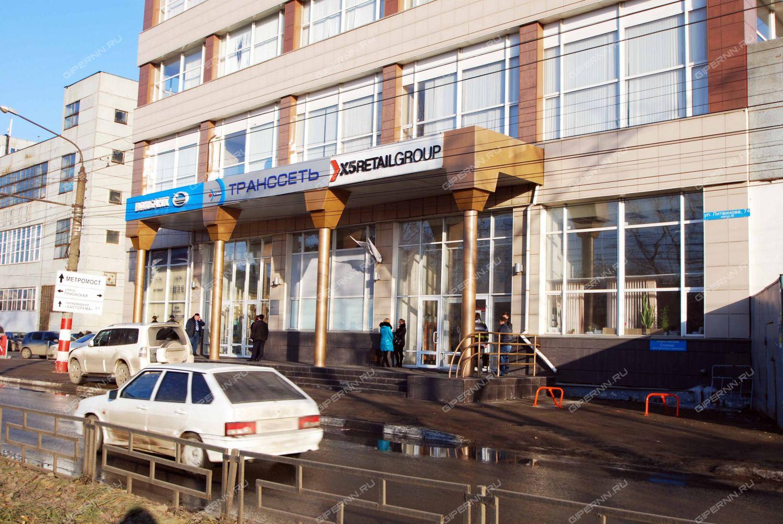 Банк Ренессанс кредит в Нижнем Новгороде