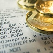 Россияне задолжали за ЖКУ 1,4 трлн рублей