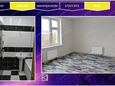 1-komnatnaya-v-granicah-ulic-lobachevskogo-kommuny-ciolkovskogo-dom-n6 фото