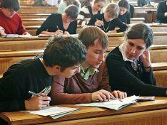 Жилье для студента: сколько стоит аренда квартиры рядом с нижегородскими вузами?