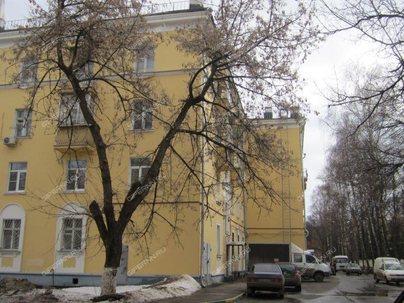 улица Героя Советского Союза Поющева, 15 фото