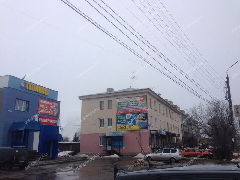 улица Дзержинского, 1 фото