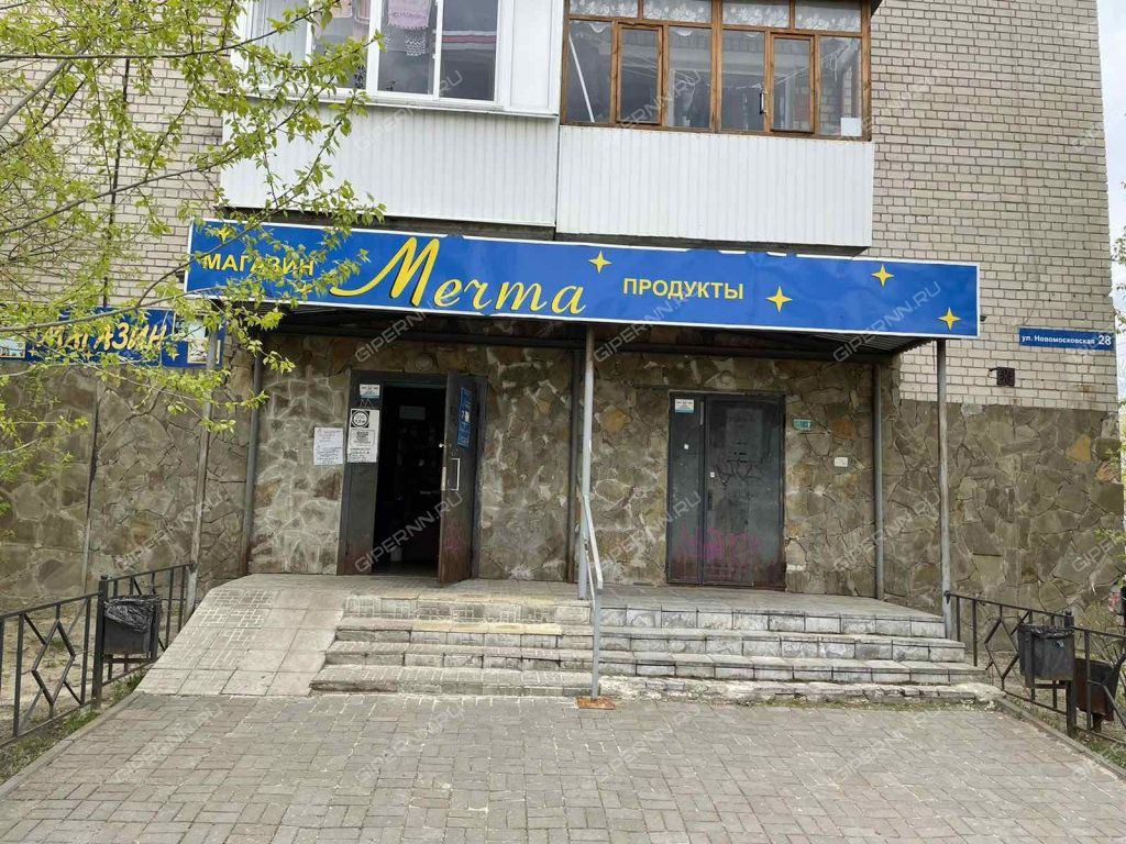 магазин теплиц в дзержинске нижегородской области