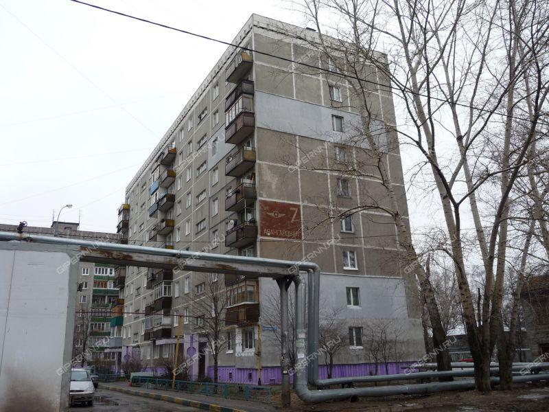 Авангардная улица, 7 фото